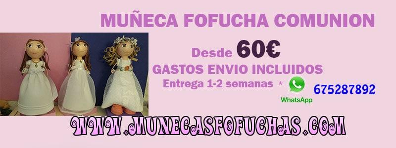 Muñeca-Fofucha-Comunion-personalizada-60
