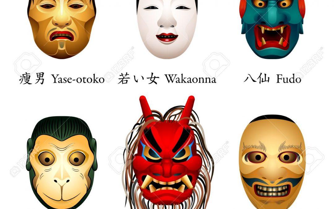 Mascaras japonesas tradición y regalo